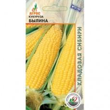 Кукуруза Былина 2 г Агрос