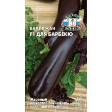Баклажан Для Барбекю F1 0,2г СД