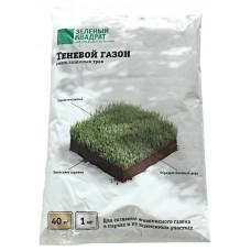 Газон Зеленый квадрат Теневой 1 кг ЗК