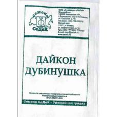 Дайкон Дубинушка 1г б/п СеДек