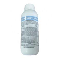 Аминофол плюс (59% аминокислот) (Изабион) 20*1АгроМ