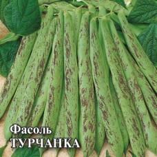 Фасоль Турчанка 5г б/п Гавриш