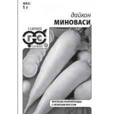 Дайкон Миноваси 1г б/п Гавриш