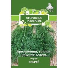 Укроп Кибрай 3г ПП (Огородное изобилие)